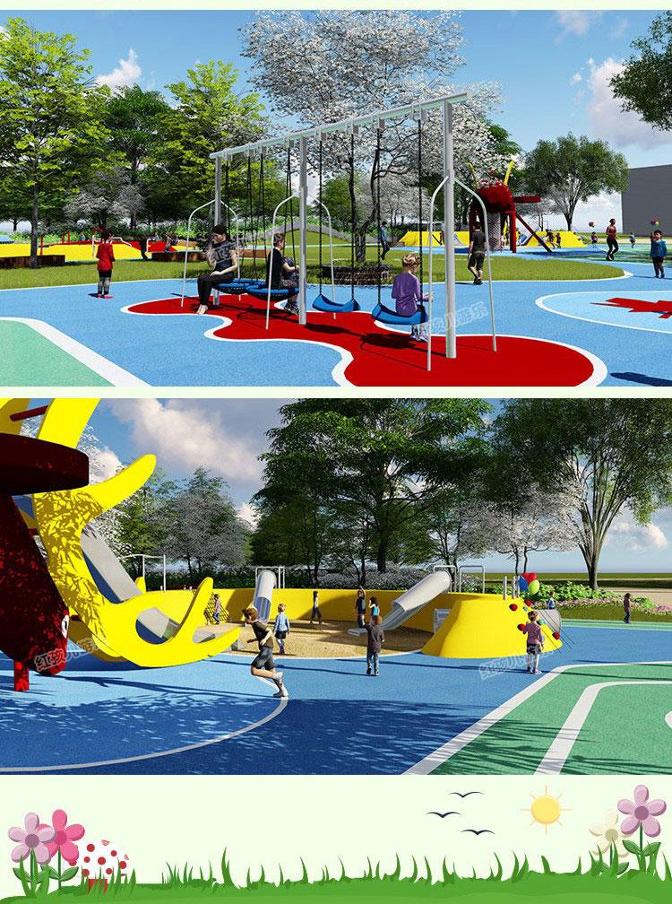 无动力亲子乐园-户外亲子乐园-室外儿童娱乐设施-户外
